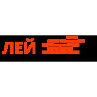 Логотип компании «LEY»