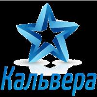 Логотип компании «Кальвера»