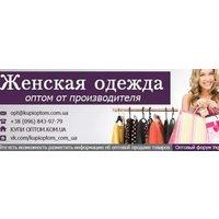 Логотип компании «Оптовый интернет магазин женской одежды»