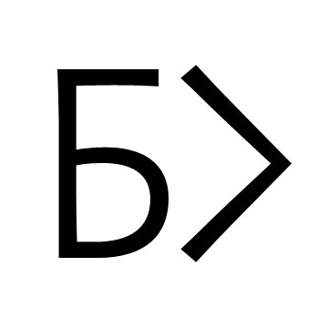 Логотип компании «Дизайн-бюро Артёма Горбунова»