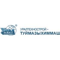 Логотип компании «ОАО Уралтехнострой-Туймазыхиммаш»