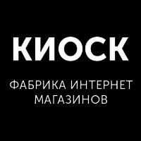 Логотип компании «Киоск»
