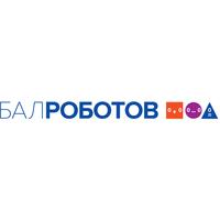 Логотип компании «БАЛ РОБОТОВ»