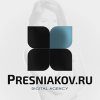 "Логотип компании «Агентство ""Presniakov.ru""»"