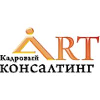 Логотип компании «АРТ-консалтинг»