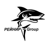 Логотип компании «РЕЙНИР Group»