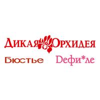 Логотип компании «РозТех»