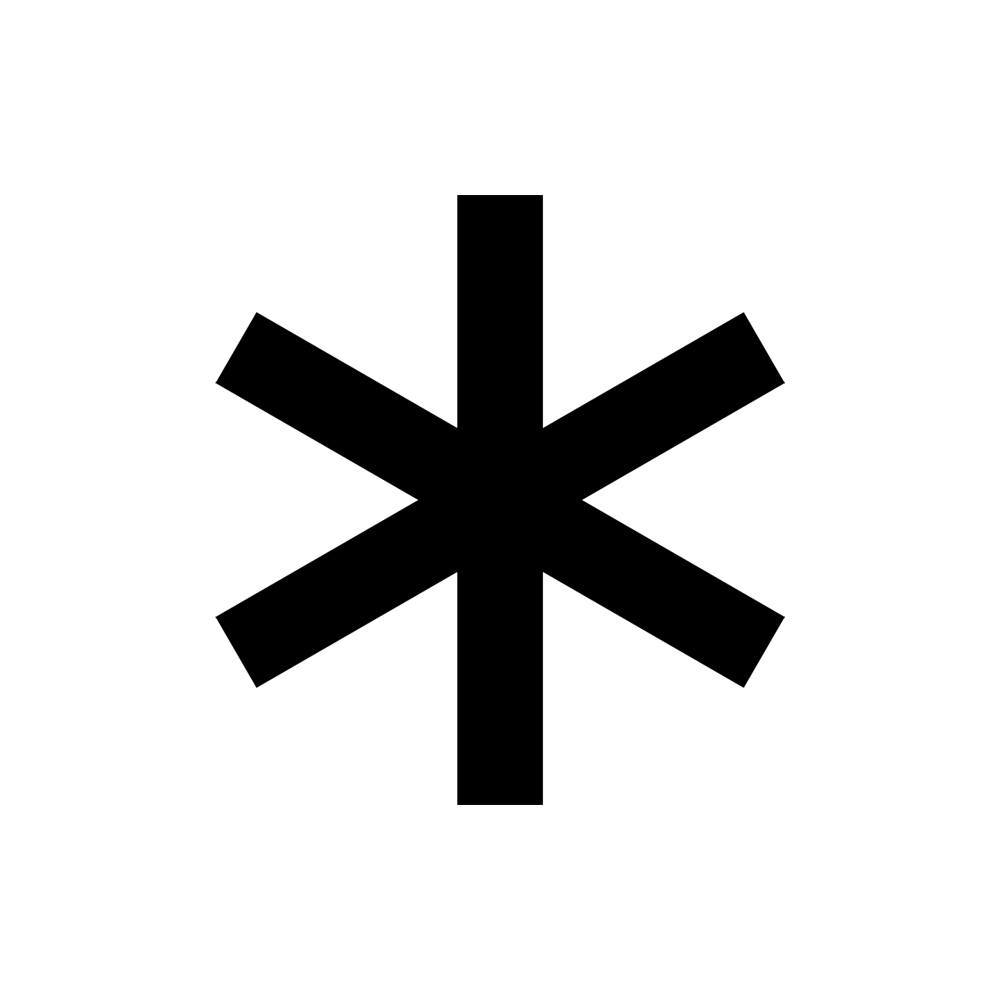 Логотип компании «Arrival»