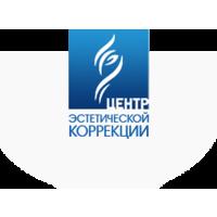 Логотип компании «Центр эстетической медицины»