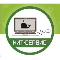 Логотип компании «Группа компаний Кит-сервис»