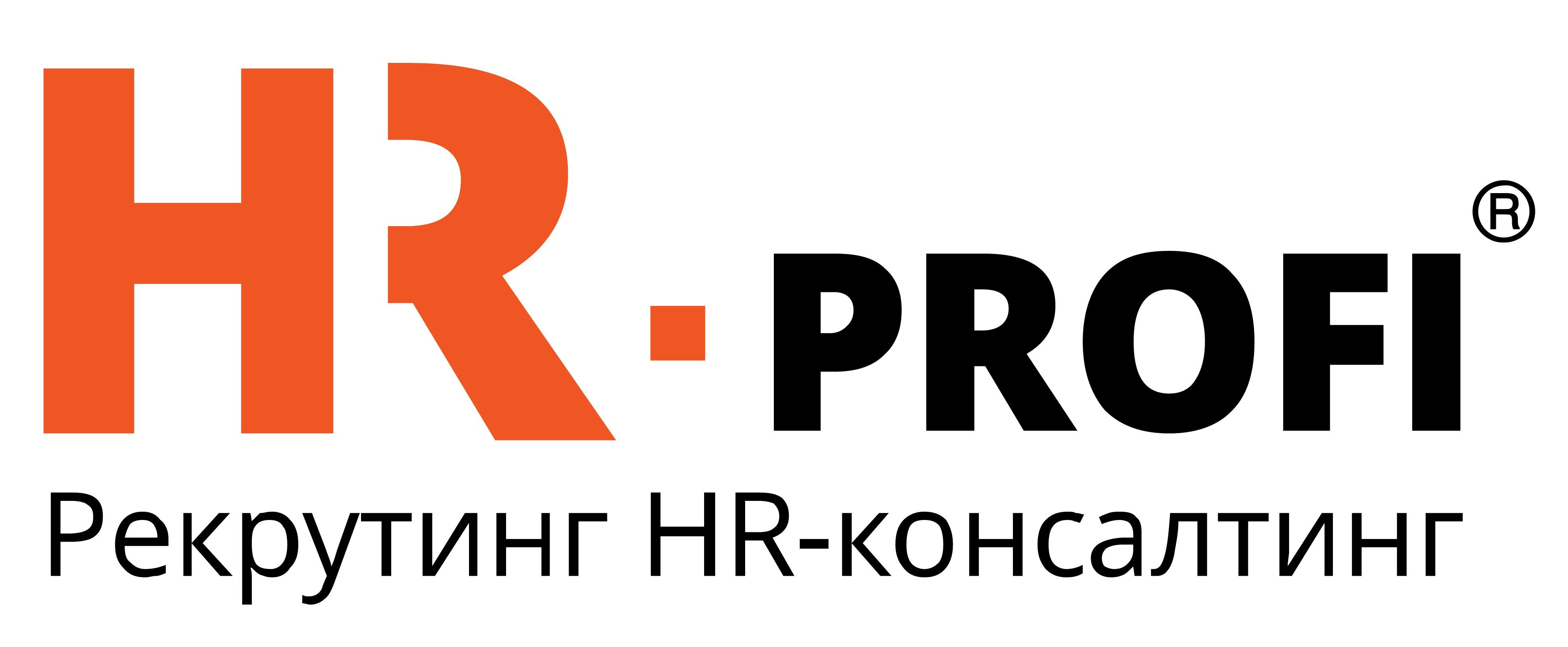 Логотип компании «HR-PROFI»