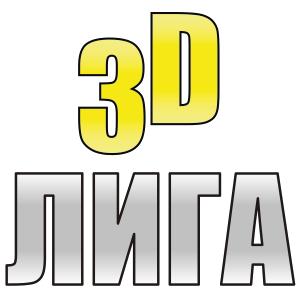 Логотип компании «3dliga»