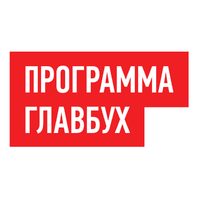 Логотип компании «Программа Главбух»