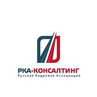 Логотип компании «РКА-Консалтинг»