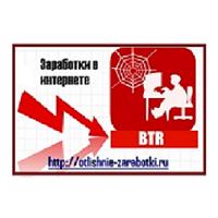 Логотип компании «Info-BTR»