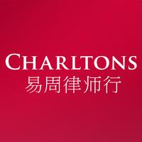 Логотип компании «Charltons»