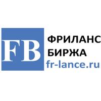 Логотип компании «Фриланс-биржа»