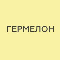 Логотип компании «Гермелон»