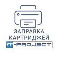 Логотип компании «It-Project»