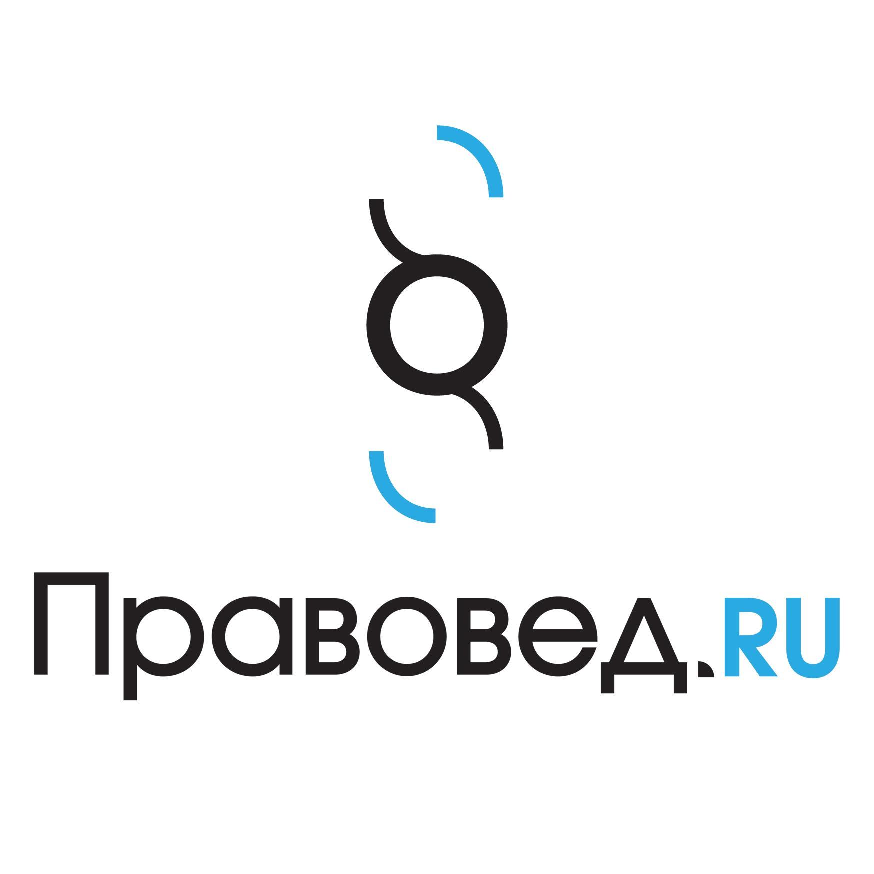 Логотип компании «Правовед»