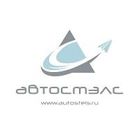 Логотип компании «Автостэлс»