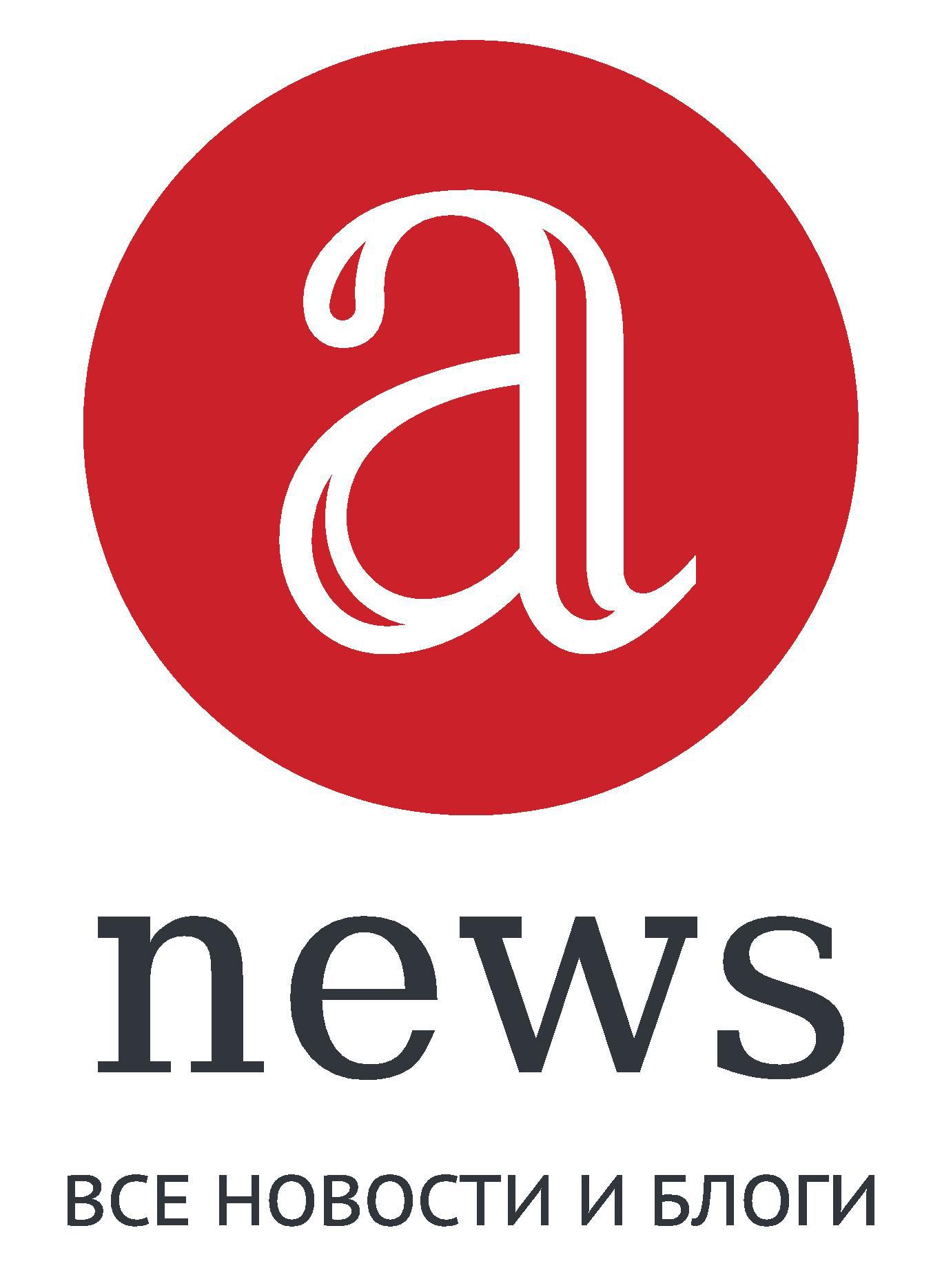 Логотип компании «ANEWS»