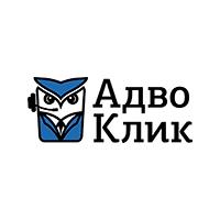 Логотип компании «Адвоклик»