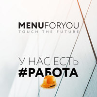 Логотип компании «MenuForYou»