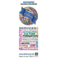 Логотип компании «Nationsorg»