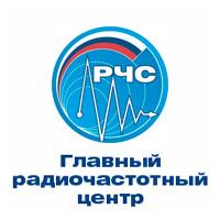 Главный радиочастотный центр