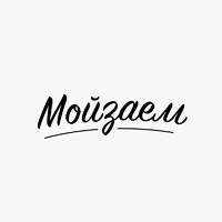 Логотип компании «МойЗаем.ру»