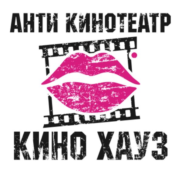 Логотип компании «Кино Хауз»