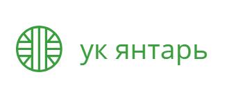 Логотип компании «УК Янтарь»
