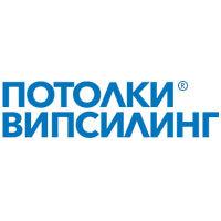 Логотип компании «ВИПСИЛИНГ»