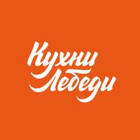 Логотип компании «Кухни-Лебеди»