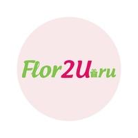 Логотип компании «Flor2u.ru»
