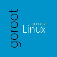 Логотип компании «goroot»