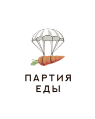 Логотип компании «Партия еды»