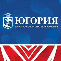 """Логотип компании «ГСК """"Югория""""»"""