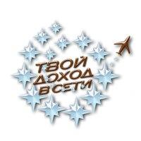 Логотип компании «TvoiDohod»