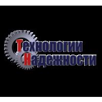 Логотип компании «Технологии надежности»