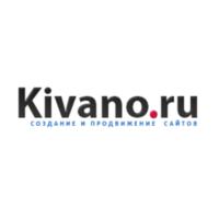 Логотип компании «Kivano»