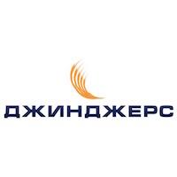 Логотип компании «Джинджерс»