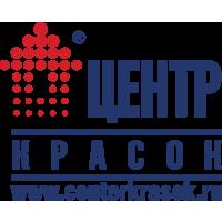 Логотип компании «Строй Терминал Центр Красок»