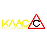 Логотип компании «Класс»