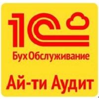 Логотип компании «Ай-ти Аудит БО»