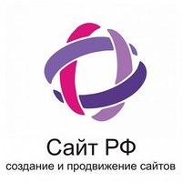 Логотип компании «Сайт РФ»