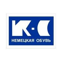 Логотип компании «KC немецкая обувь»