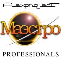 "Логотип компании «Студия звукозаписи ""Маэстро""»"