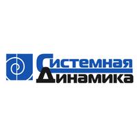 "Логотип компании «АО ""Системная динамика""»"